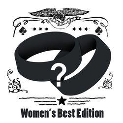 Balík s překvapením Women's Best Edition