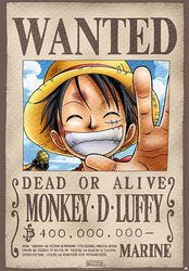 Wanted