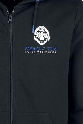 Mario - Japanese