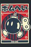 Bob-Omb - Poster